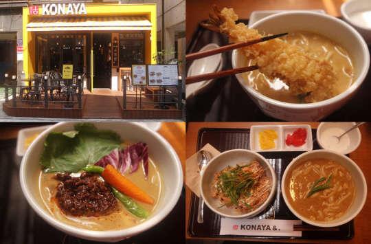 """신사동 가로수길 맛집 """"코나야"""", 30년 일본장인의 손에서 나온 전통 카레우동"""